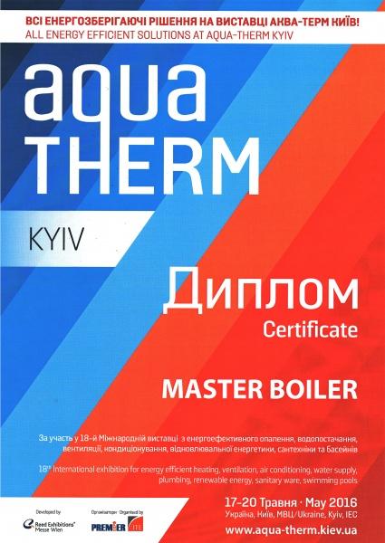 Дипломы участника международной выставки AQUA-THERM KYIV