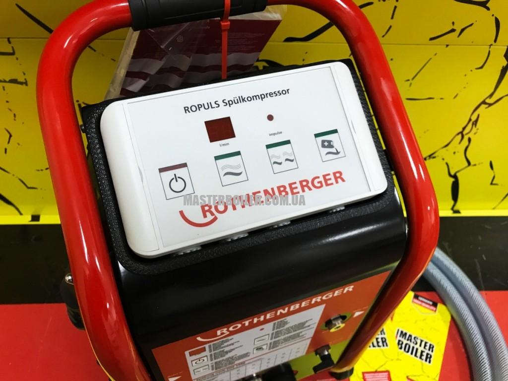 Rothenberger Ropuls - установка для промывки системы отопления открытым способом  0
