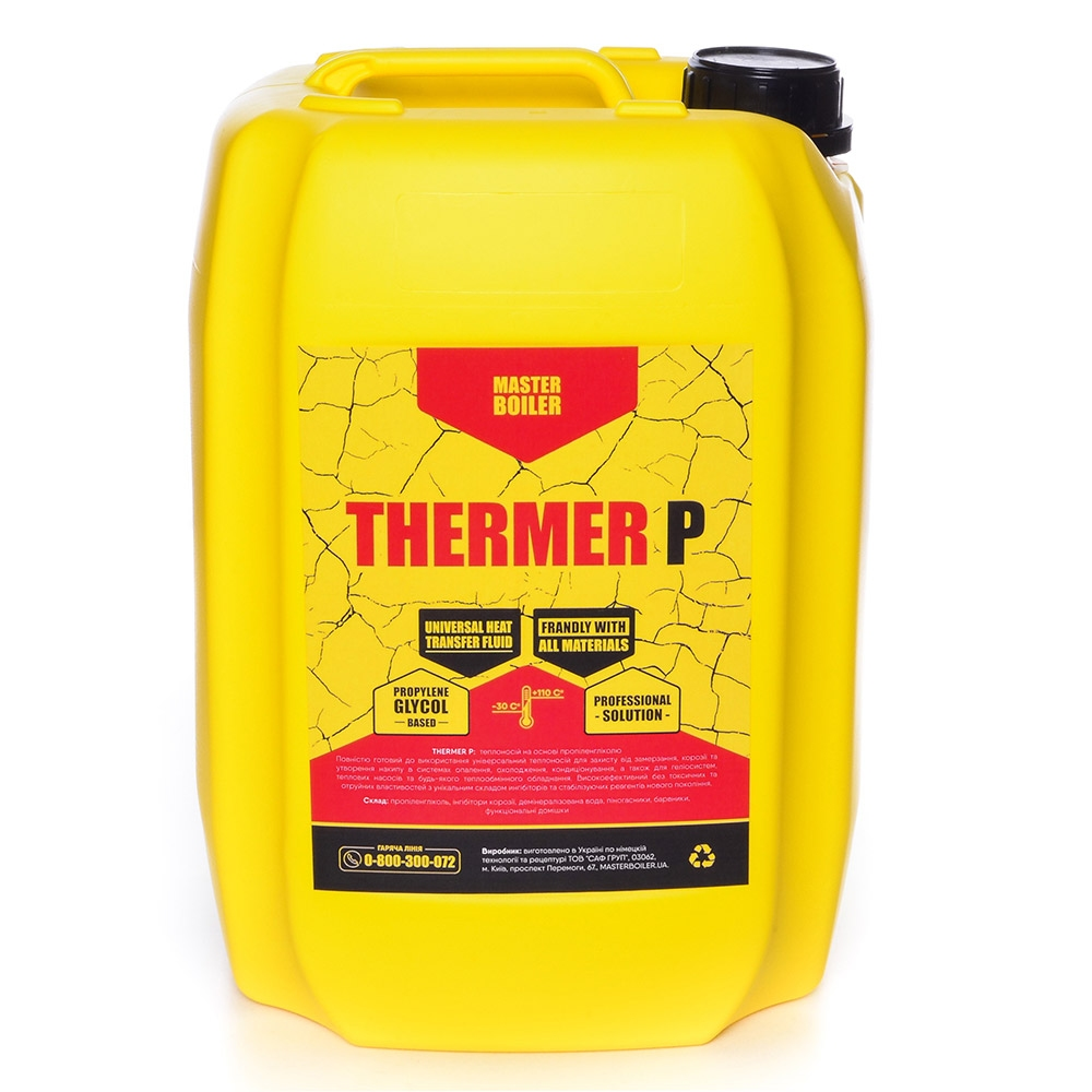 THERMER® P 10 л - теплоноситель на основе пропиленгликоля 0