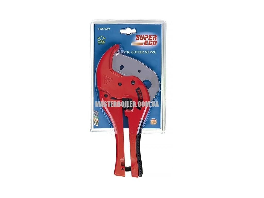 Ножницы для резки пластиковых труб SUPER-EGO ROCUT 63 TC 0