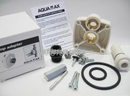 Aquamax Supa Pump Adaptor - адаптер для циркуляционного насоса  2