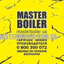 Индикатор промывки MASTER BOILER PH Indicator