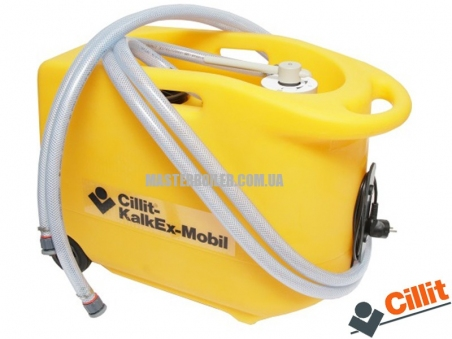 Cillit KalkEX-MOBIL - оборудование для промывки систем отопления